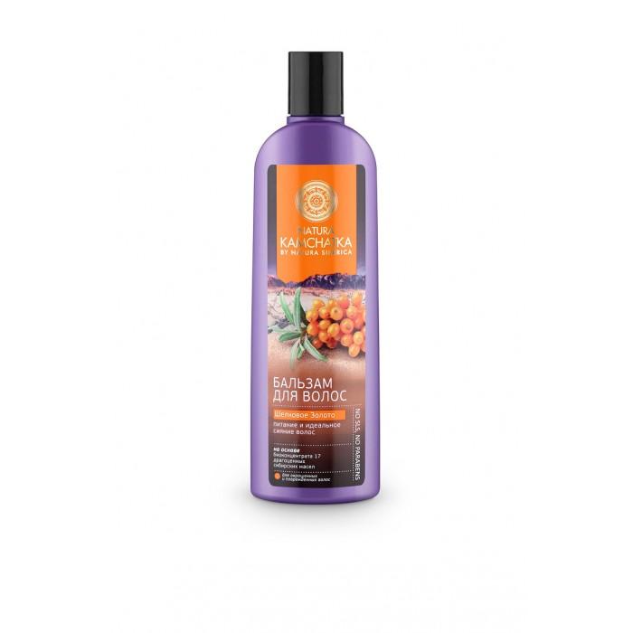 Косметика для мамы Natura Siberica Kamchatka Бальзам для волос Шелковое золото 280 мл chi luxury black seed oil curl defining cream gel