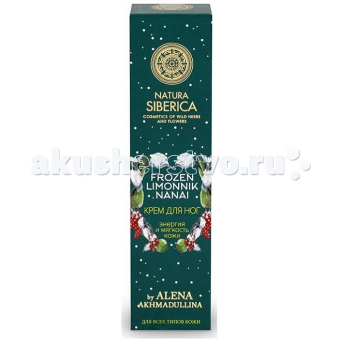 Косметика для мамы Natura Siberica Akhmadullina Крем для ног Энергия и мягкость кожи 75 мл