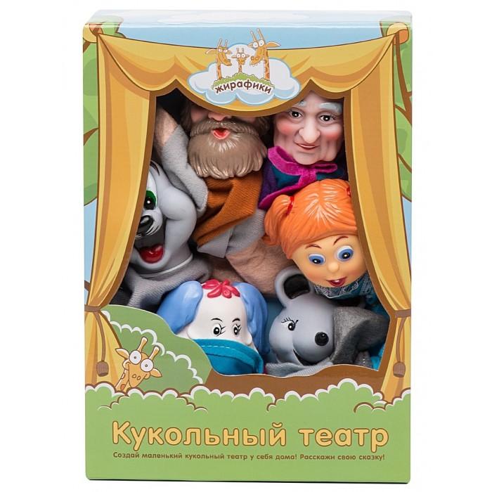 Ролевые игры Жирафики Кукольный Театр Репка (6 кукол) ролевые игры жирафики кукольный театр репка 6 кукол