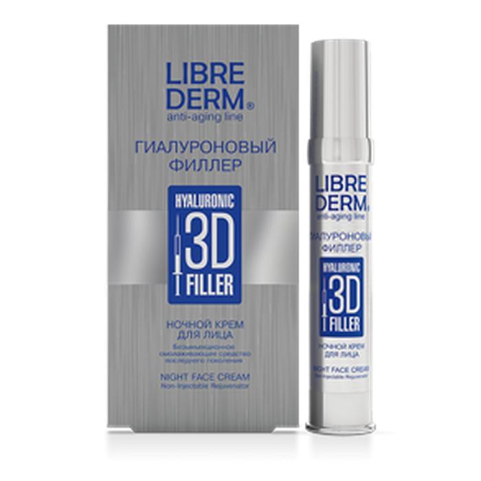 Косметика для мамы Librederm Гиалуроновый 3D филлер крем ночной для лица 30 мл косметика для мамы topfer крем для сосков 30 мл