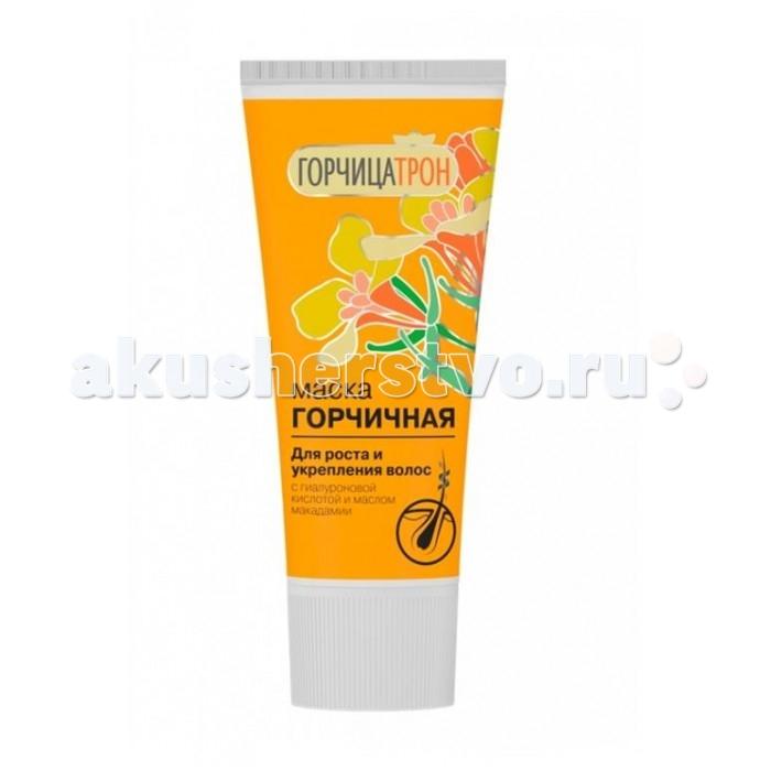 Маска для восстановления волос репейным маслом