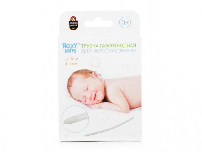 Уход за малышом ROXY Трубка газоотводная для новорожденных (многоразовая) газоотводная трубочка roxy kids для новорожденных многоразовая