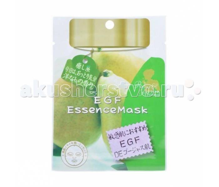 Косметика для мамы Hadariki Маска для лица с EGF фактором 20 мл  hadariki маска для лица с экстрактом улитки egf 5 шт