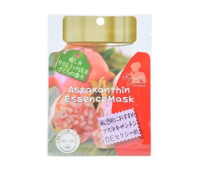 Косметика для мамы Hadariki Маска для лица с Астаксантином 20 мл маска для лица
