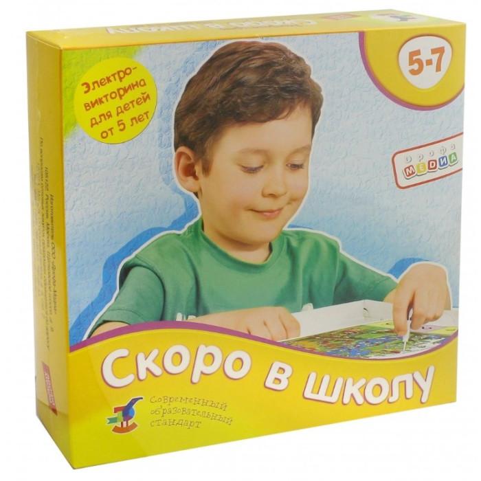 Настольные игры Дрофа Электровикторина Скоро в школу раннее развитие clever набор для девочки скоро в школу комплект из 5 книг