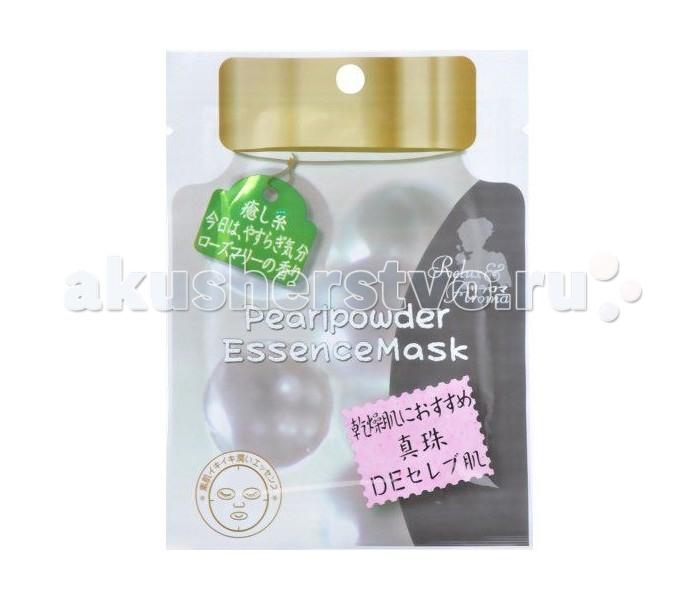 Косметика для мамы Hadariki Маска для лица с Экстрактом жемчуга 20 мл  hadariki маска для лица с экстрактом улитки egf 5 шт