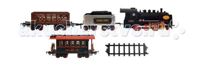 Голубая стрела Железная дорога с двумя вагончиками 420 см 87133