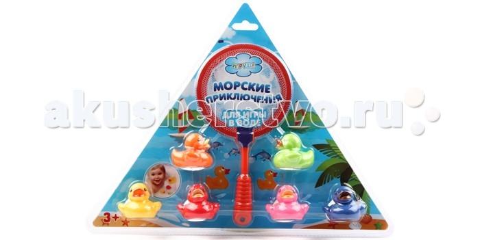 Игрушки для ванны Игруша Набор игровой для ванны игрушки для ванной alex набор игровой для ванны вымой щенка