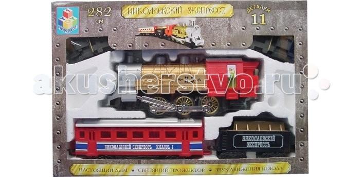 Железные дороги 1 Toy Железная дорога Николаевский Экспресс 282 см 11 деталей красный