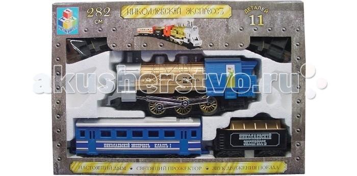Железные дороги 1 Toy Железная дорога Николаевский Экспресс 282 см 11 деталей синий