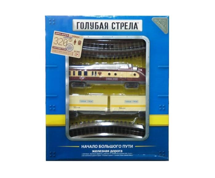 Железные дороги Голубая стрела Железная дорога Тепловоз с вагончиком 320 см 87147