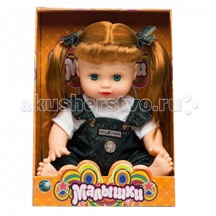 Veld CO Кукла Малышка со звуком veld co кукла