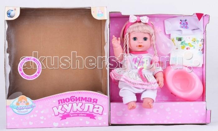 Veld CO Кукла со звуком аксессуарами 32222Кукла со звуком аксессуарами 32222Veld CO Кукла со звуком аксессуарами 32222  Музыкальная кукла станет прекрасным подарком для вашей дочки. В куклу встроен русский музыкальный чип и при нажатии на животик она начинает говорить. Работает от батареек.  В наборе: кукла, горшок, памперс, бутылочка Возраст: от 3 лет<br>