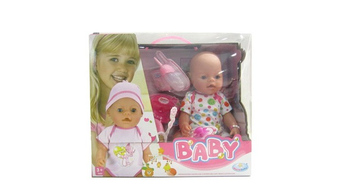 Куклы и одежда для кукол Veld CO Пупс пьет писает