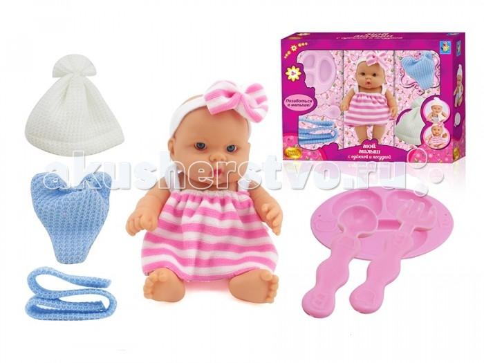 Куклы и одежда для кукол 1 Toy Золотая коллекция игровой набор с пупсом 18 см неоновые огни partymania цвет оранжевый