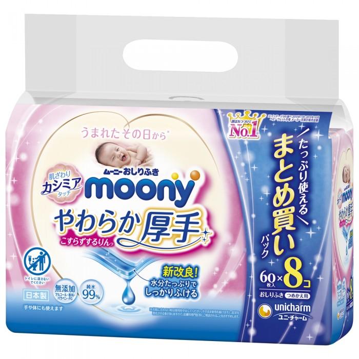 Салфетки Moony Влажные гигиенические салфетки для детей запасной блок 60 шт. запаснойблокдляунитазаморская