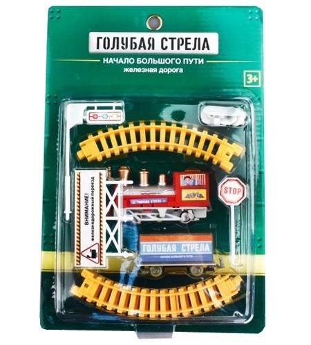 Железные дороги Голубая стрела Железная дорога Мини паровоз с вагончиком 87176