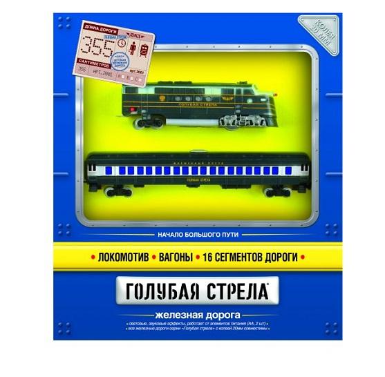Железные дороги Голубая стрела Железная дорога Тепловоз с вагончиком 355 см 87121