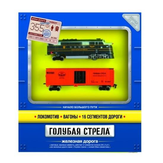 Железные дороги Голубая стрела Железная дорога Тепловоз с вагончиком 355 см 87122