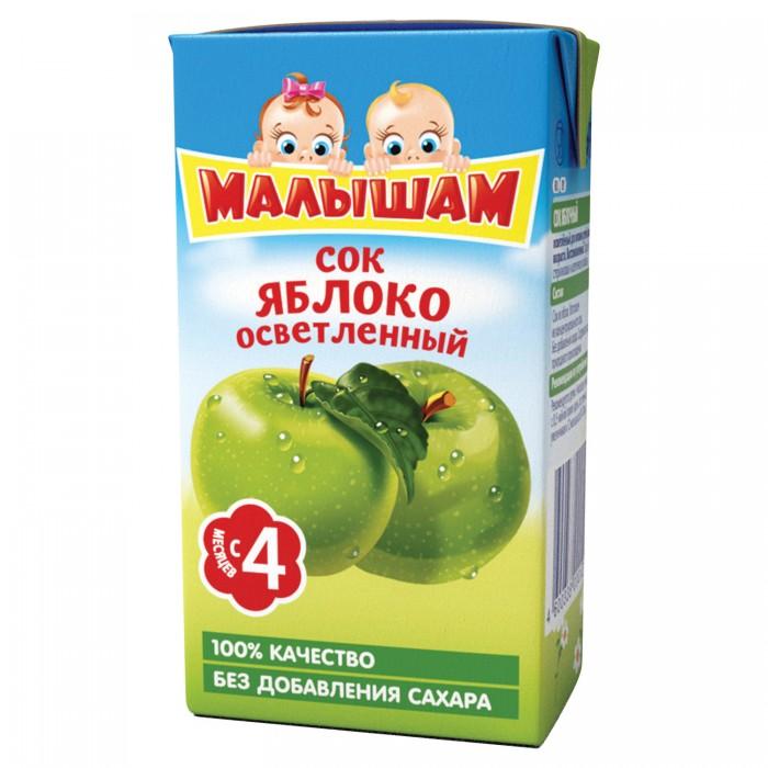 Соки и напитки ФрутоНяня Малышам Сок яблочный осветленный с 4 мес. 125 мл пюре сами с усами индейка с брокколи и рисом с 6 мес 100 г пауч