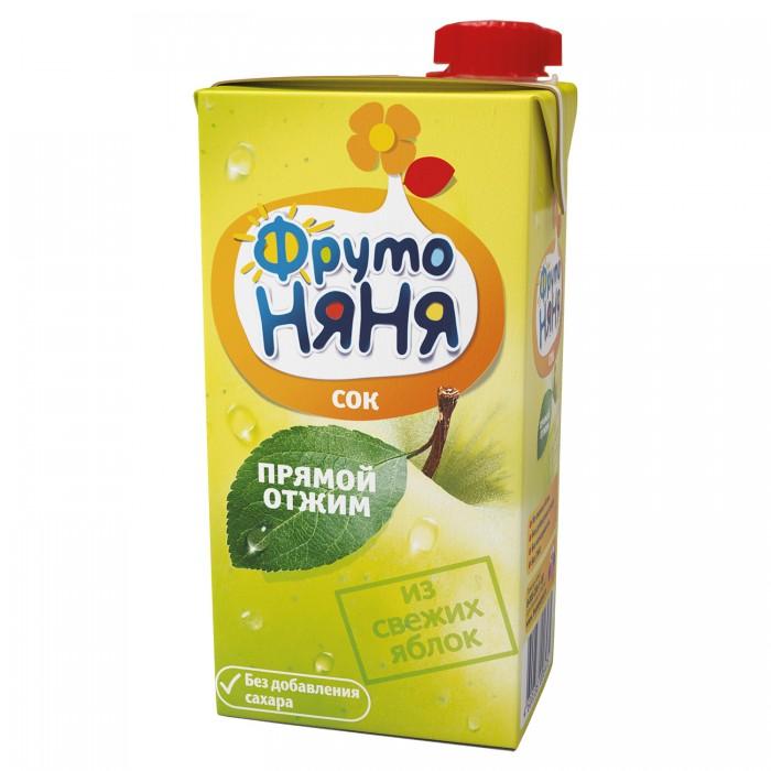 Соки и напитки ФрутоНяня Сок из яблок прямого отжима с 3 лет 500 мл (тетра пак) молоко фрутоняня 2 5% с 3 лет 500 мл