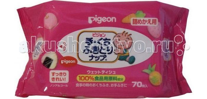 Салфетки Pigeon Детские влажные салфетки (для рук и лица) запасной блок 70 шт. pigeon шампунь пенка 300мл сменный блок 08254 08358 pigeon