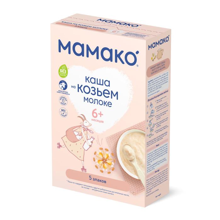 Каши Мамако Молочная каша 5 злаков на козьем молоке с 6 мес. 200 г каши мамако молочная рисовая каша на козьем молоке с 4 мес 200 г