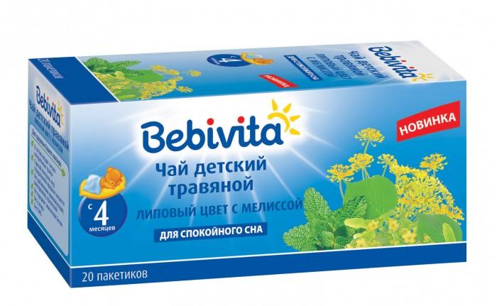 Чай Bebivita Чай травяной детский Липовый цвет с мелиссой 4 мес. 1 г Х 20 пак. чай bebivita чай травяной детский тмин ромашка мелисса с 4 мес 1 г х 20 пак