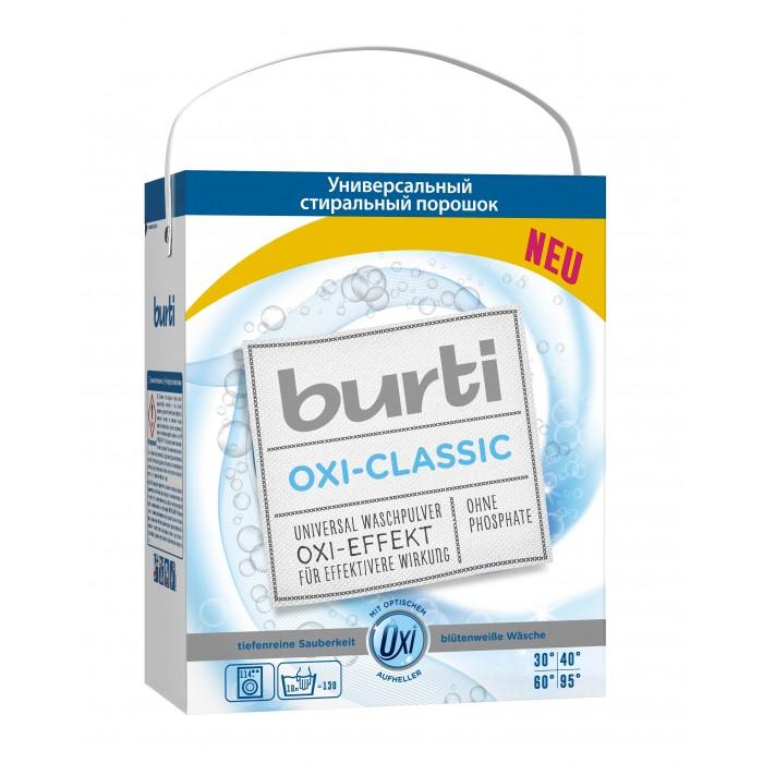 Фото Бытовая химия Burti Универсальный стиральный порошок OXI-эффект 5.7 кг бытовая химия xaax порошок концентрат для стирки универсальный бесфосфатный 3 0 кг