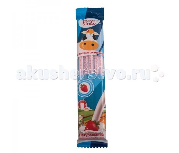 Молочная продукция Magic Straw Волшебная соломинка для молока со вкусом клубники 5 шт. молоко