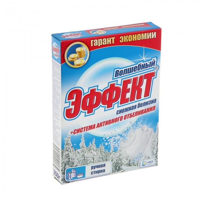 Бытовая химия Волшебный Эффект Стиральный порошок Ручная стирка Снежная белизна 350 г