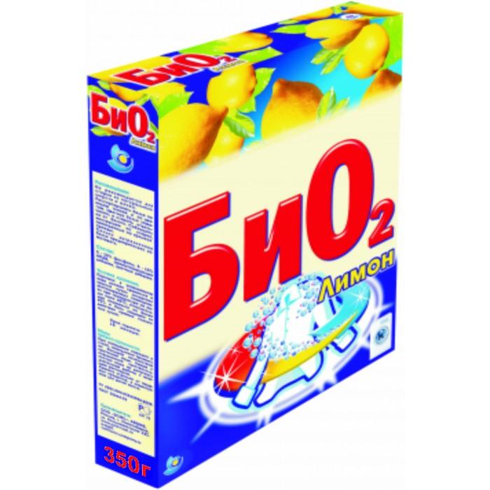 Бытовая химия БиО2 Стиральный порошок Ручная стирка Лимон 400 г стиральный порошок topperr 3205 active