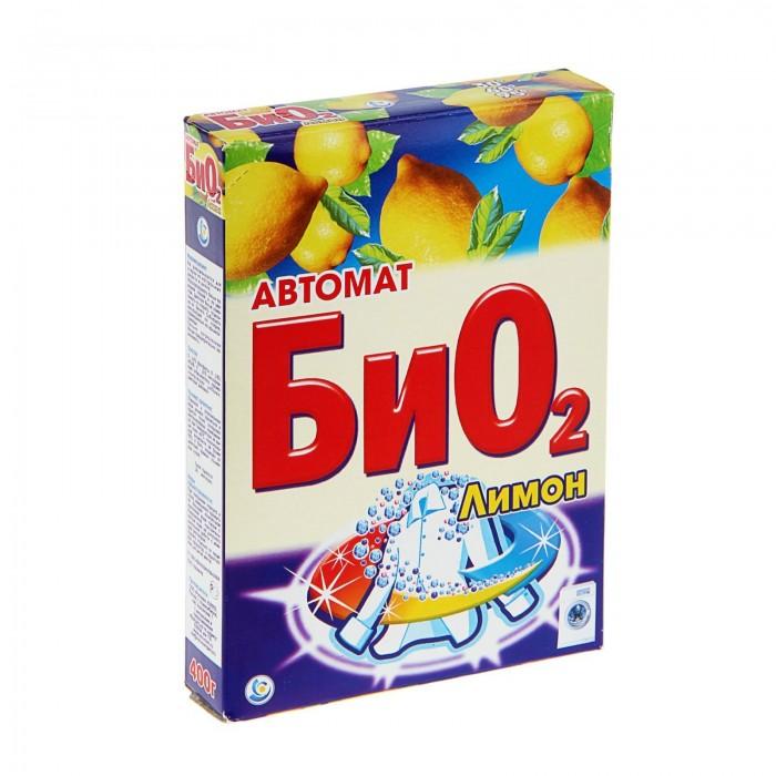 Бытовая химия БиО2 Стиральный порошок Автомат Лимон 400 г порошок чистящий sarma лимон отбеливание с антибактериальным эффектом 400 г