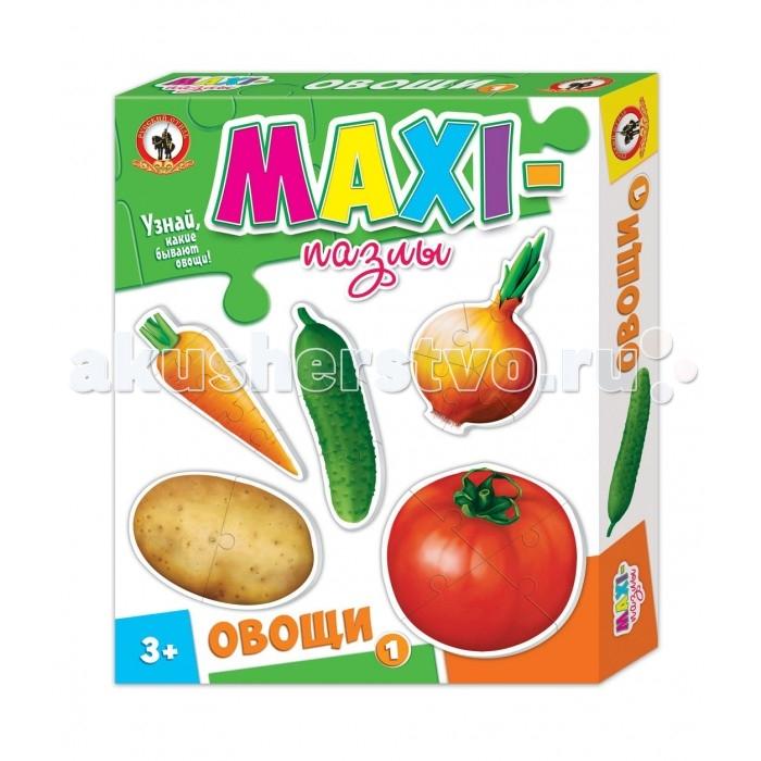 Пазлы Русский стиль Макси пазлы Овощи 1 пазлы русский стиль макси пазлы африканские животные
