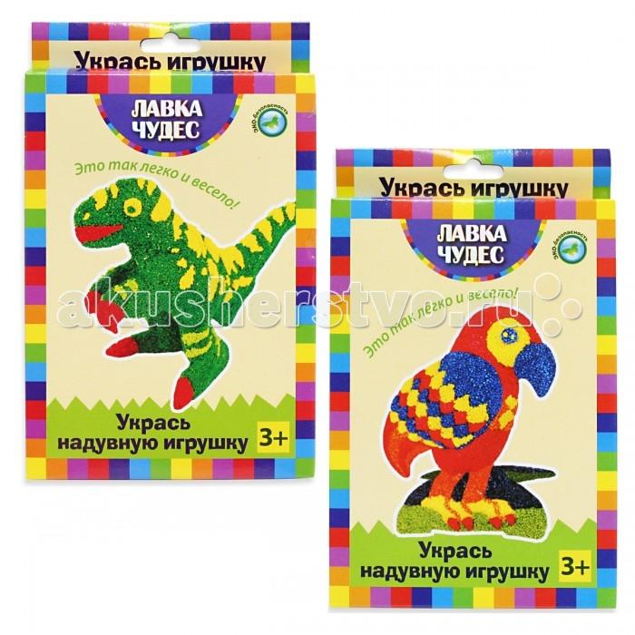 Наборы для творчества Лавка Чудес Набор для декорирования надувной игрушки из бумаги Динозавр + Попугай масса для лепки candy clay набор круассан