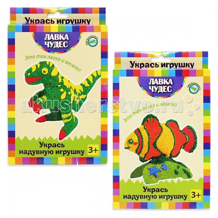 Наборы для творчества Лавка Чудес Набор для декорирования надувной игрушки из бумаги Динозавр + Рыбка масса для лепки candy clay набор круассан