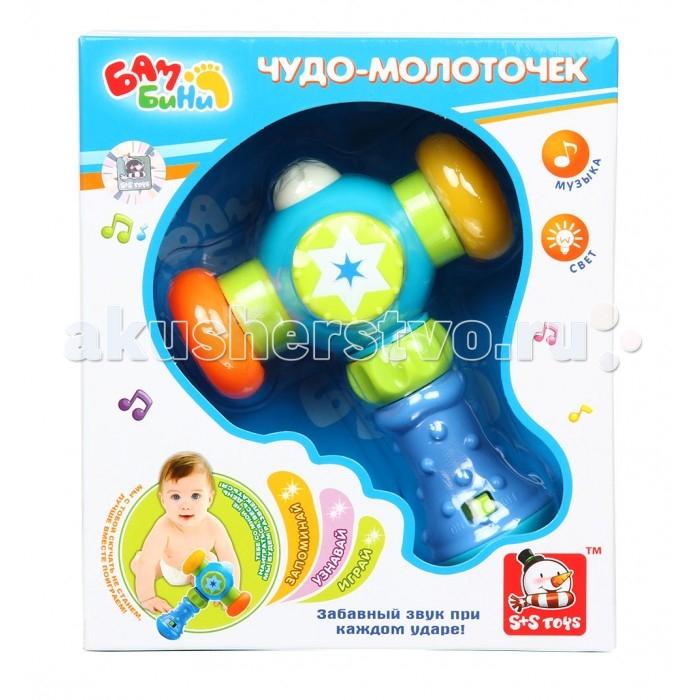 Развивающие игрушки S+S Toys Чудо-молоточек на батарейках