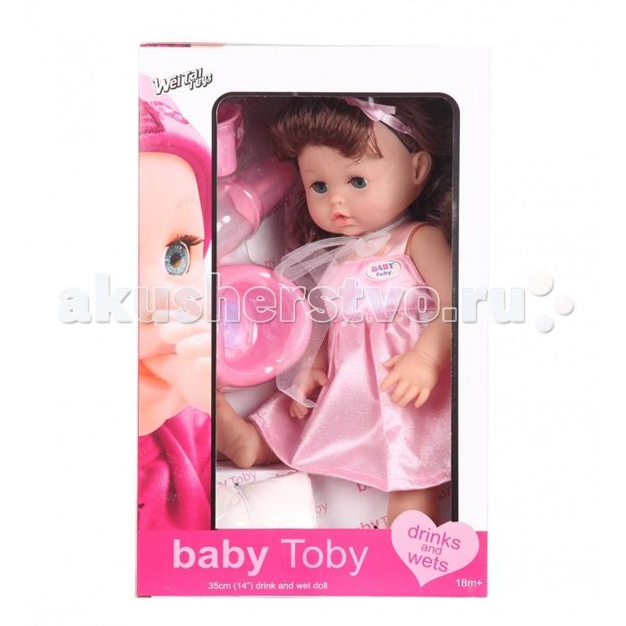 Куклы и одежда для кукол Wei Tai Toys Кукла в наборе с аксессуарами 35 см на батарейках wttt9285 кукла весна 35 см