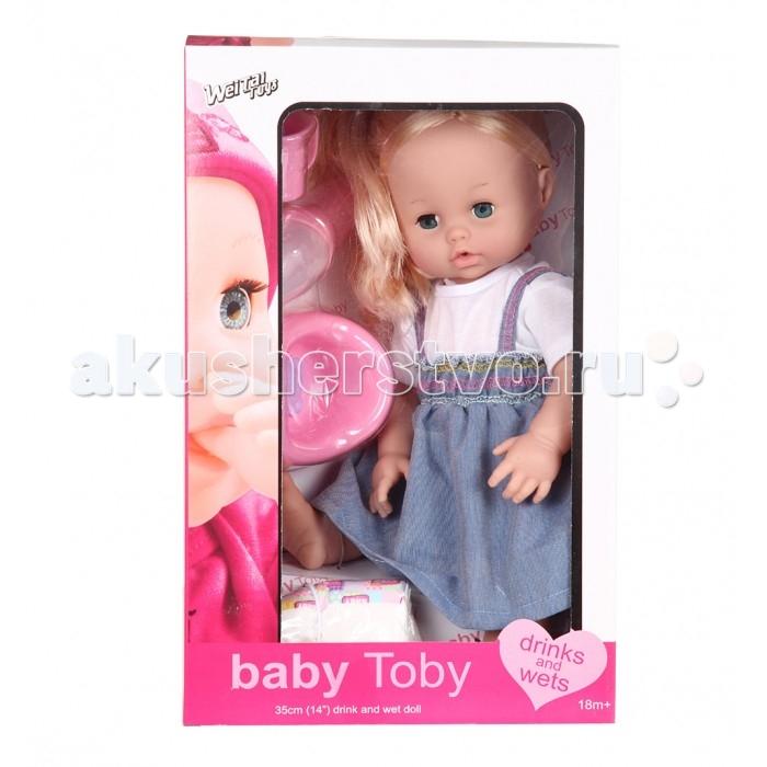 Куклы и одежда для кукол Wei Tai Toys Кукла в наборе с аксессуарами 35 см на батарейках wttt9266 кукла весна 35 см