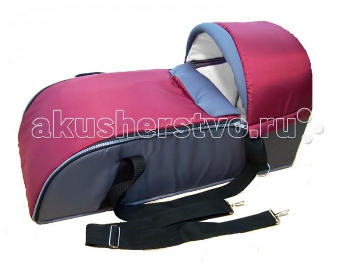 Сумка-переноска Папитто 9736997369Легкая, удобная сумка-переноска. Подходит в любую коляску-трансформер, а также классику.  Благодаря внешнему материалу из нейлона защищает от ветра и дождя.   Внутренний слой выполнен из натурального хлопка.   Жесткие борта и капюшон всегда поддерживают форму сумки.  Размер: 70х30 см.  Рекомендовано для детей от 0 до 6 месяцев (до 6 кг)<br>