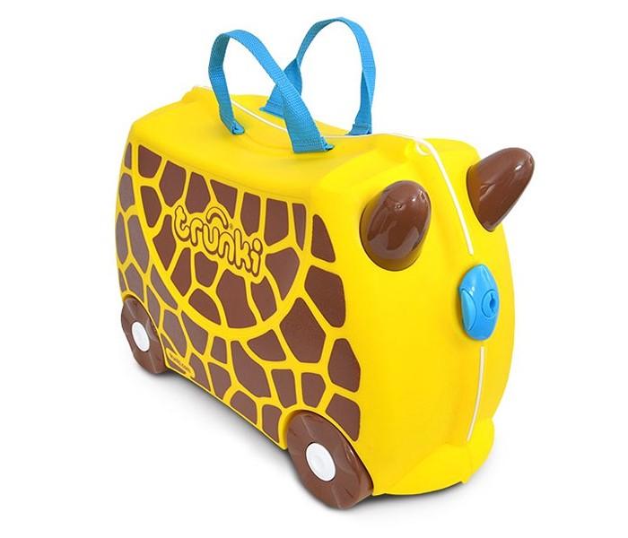 Trunki Детская каталка-чемодан Gerry Giraffe Жираф ДжериДетские чемоданы<br>Trunki Жираф Джери – оригинальный детский чемодан созданный для озорных детей чтобы избавить их от скуки и усталости. Предназначен для использования в качестве ручной клади, дети могут сложить в Trunki свои любимые игрушками, самостоятельно ехать на нем, или просто сидеть и наслаждаться катанием, в то время как родители будут везти их на буксире.  Особенности чемодана:  Перевозка и хранения игрушек и багажа; Веселое катание на чемоданчике; Отдых ребенка, когда родители просто катают его; Многофункциональный ручной буксировочный ремень; Ремни безопасности для плюшевого мишки; Две ручки для переноски; Секретные отсеки; Фиксаторы.  Особенности:  Объем: 18 л Выдерживает до 45 кг веса Размеры чемодана: 46 х 20,5 х 31 см Вес: 1,7 кг