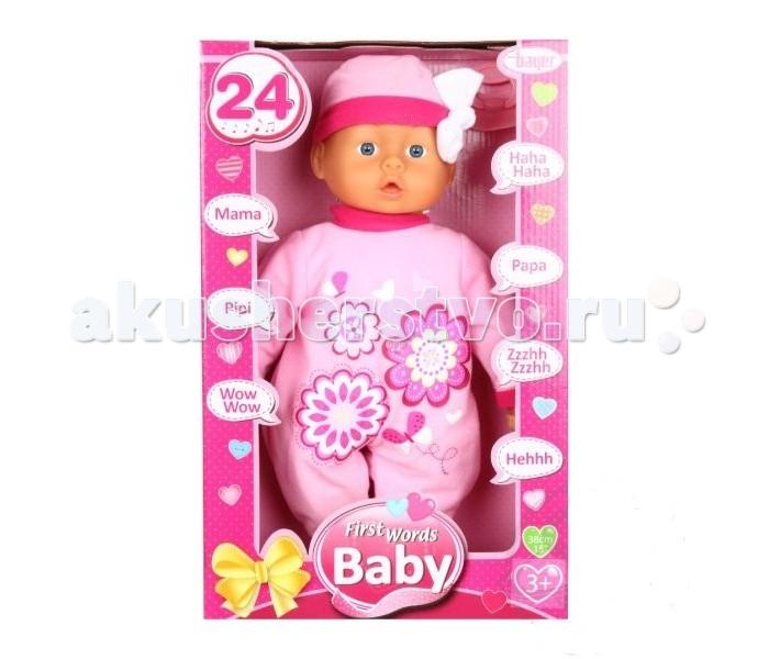 Куклы и одежда для кукол Bayer Пупс с аксессуарами на батарейках 38 см куклы и одежда для кукол bayer малышка первый поцелуй 42 см