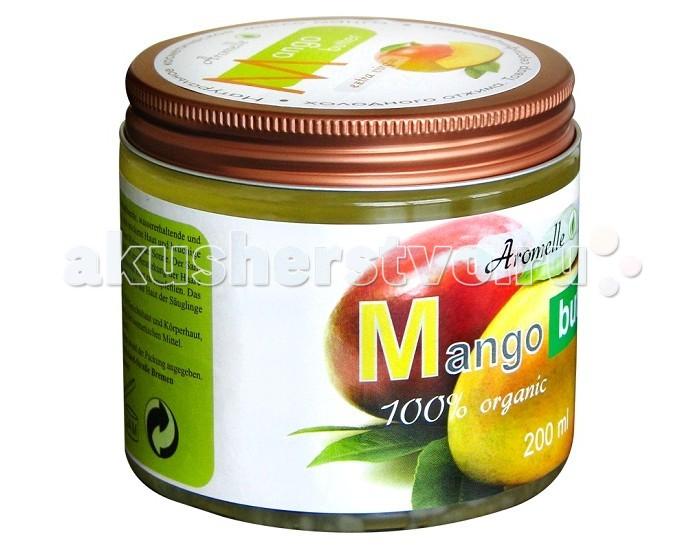 Косметика для мамы Aromelle Масло манго 200 мл недорого