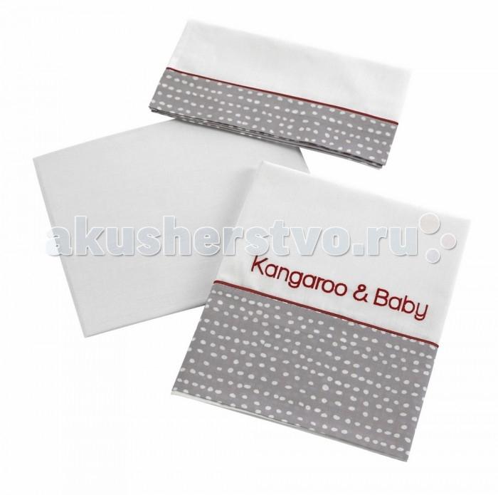 Комплект в кроватку Micuna Kangaroo (3 предмета)Kangaroo (3 предмета)Коллекция текстиля для детской комнаты от испанской компании Micuna создана из натурального хлопка самой тонкой выделки. Нежная, гипоаллергенная ткань благоприятна для кожи малышей. Она легко стирается и быстро сохнет. Наполнитель мягких бортиков – холлофайбер – состоит из пустотелых полиэстеровых волокон, скрученных в форме пружин. Обеспечивает лучшую, чем синтепон, теплоизоляцию и меньше слёживается. Текстиль Micuna – гарантия настоящего качества.   В комплект входят:  - наволочка 58х30 см;  - простынь на резинке 120х60 см;  - простынь-покрывало 170х110 см.   Состав ткани: 50% хлопок, 50% полиэстер.<br>