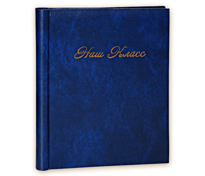 Фотоальбомы и рамки Veld CO Магнитный фотоальбом Наш класс 10 листов 23х28 см