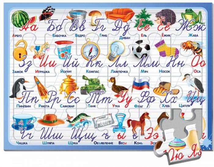 Пазлы Русский стиль Пазл в рамке Алфавит Прописи 24 элемента пазлы бомик русский алфавит россыпью 63 буквы