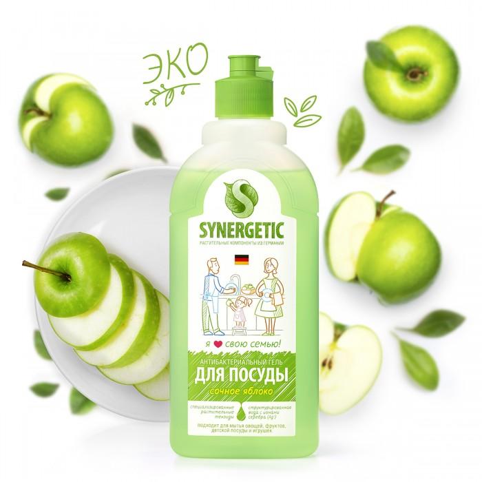 Бытовая химия Synergetic Средство концентрированное для мытья посуды и фруктов яблоко флакон 500 мл бытовая химия бирюса средство для мытья окон и зеркал 500 мл