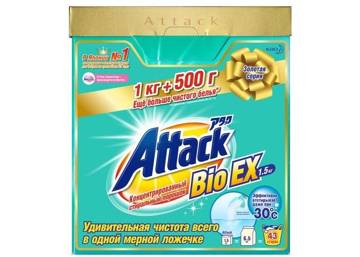 Attack KAO BioEX Концентрированный универсальный стиральный порошок 1,5 кг