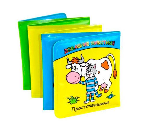 Фото - Игрушки для ванны Умка Книжка-раскладушка для ванны Домашние животные Простоквашино игрушки для ванны умка книжка раскладушка для ванны формы и цвета