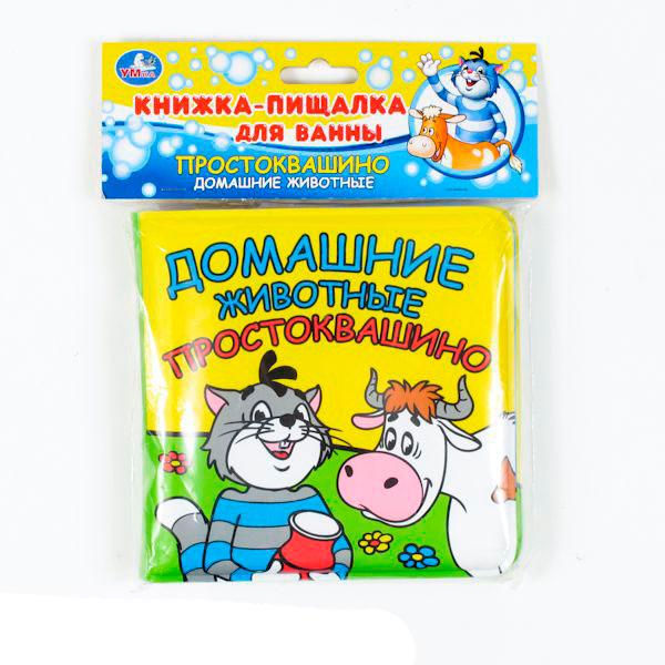 Фото Игрушки для ванны Умка Книжка-пищалка для ванны Домашние животные